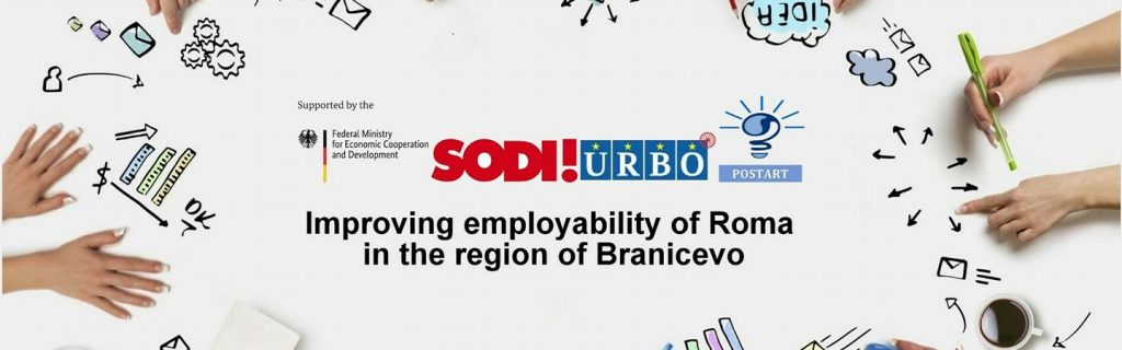 """JAVNI POZIV za izbor i dodelu podsticaja budućim preduzetnicima u okviru projekta ,,Unapređenje zapošlјivosti Roma u Braničevskom okrugu"""""""