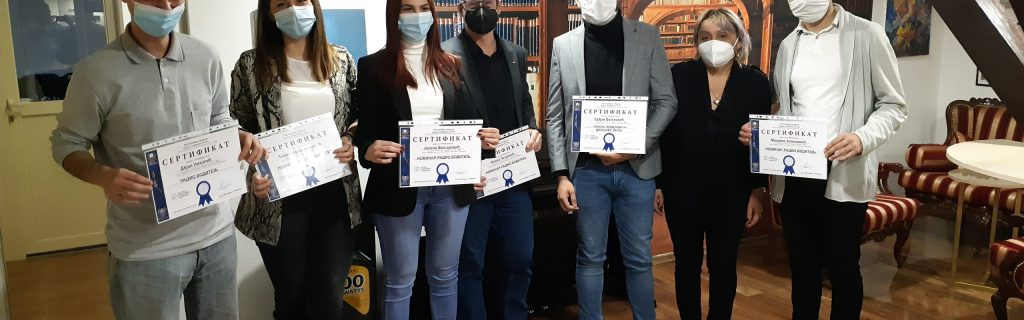 У Ромском Едукативном Центру уручени сертификати полазницима курса за радио новинаре